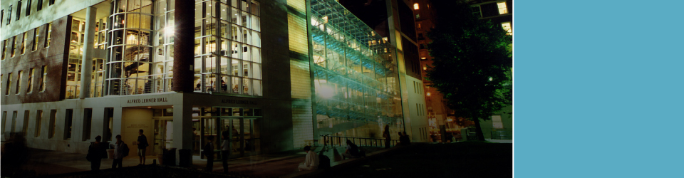 Pictures from Glass House Rocks at Lerner Hall, the Columbia University student center